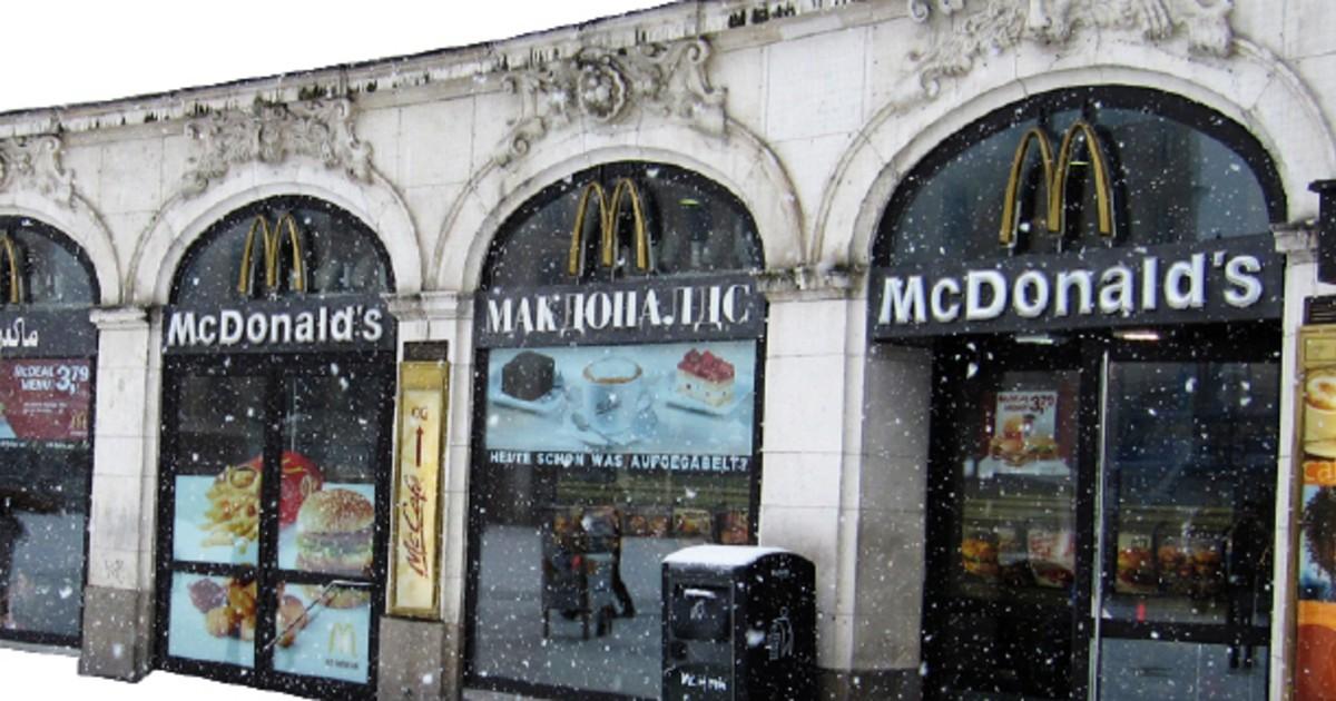 mcdonald s auf r dern fast food riese weitet lieferservice aus m. Black Bedroom Furniture Sets. Home Design Ideas