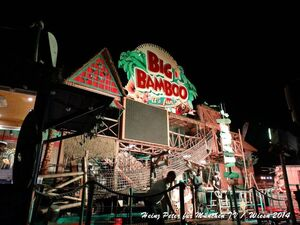 oktoberfest wiesn fahrgeschäft big bamboo