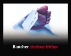 Neuer Warnhinweis auf Zigarettenschachtel: Fuß einer Leiche , © Europäische Kommission