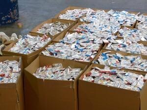 Zoll, Zigaretten, Schmuggel, © Foto: Zollfahndung