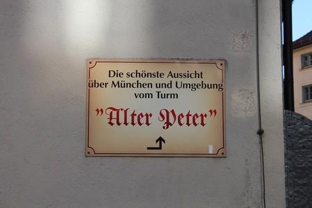 Alter Peter Schild zum Aussichtsturm, © Alter Peter