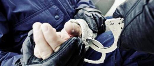© Die Polizei konnte den Täter festnehmen - Symbolfoto