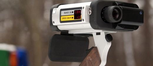 Blitzergerät für Verkehrskontrollen, © Symbolbild
