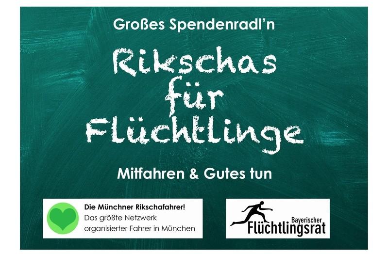 Das offizielle Plakat der Aktion, © Münchner Rikschafahrer strampeln für Flüchtlinge