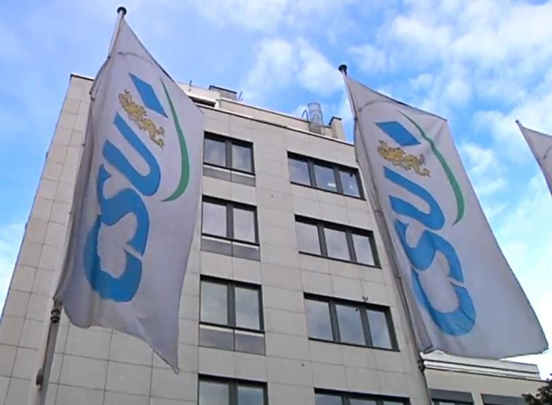 CSU-Parteizentrale von außen, © Die Parteizentrale der CSU in München