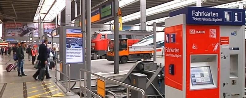 bahn-db-zug_ticket-hauptbahnhof