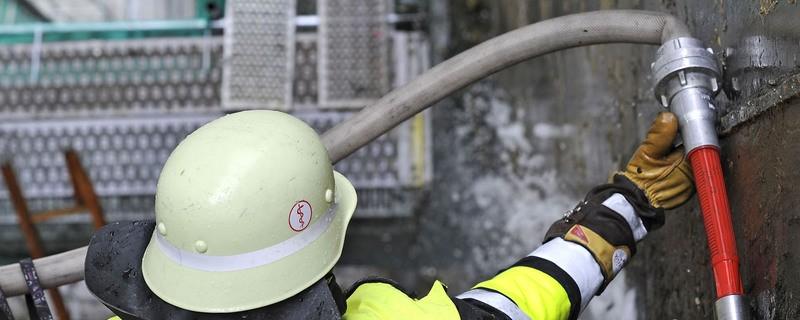 Einsatz der Feuerwehr in der Arabellastraße, © Foto: Berufsfeuerwehr München