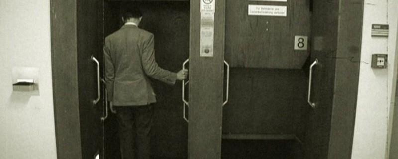 Paternoster Aufzug in Betrieb, © Ein Relikt mit Kultstatus: Der Paternoster im Polizeipräsidium München