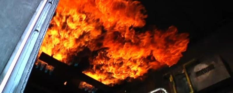 explosion feuer, © Symbolfoto