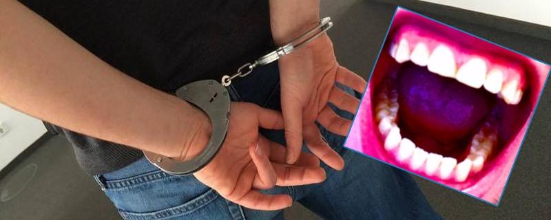Handschellen Biss bei Festnahme, © Symbolbild.