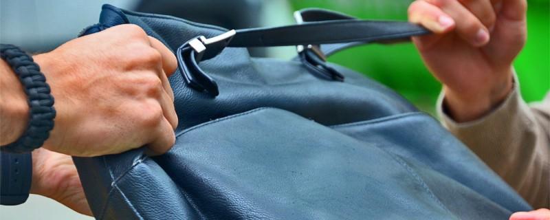 Handtasche Raub Diebstahl, © Symbolfoto.