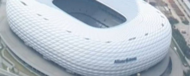 Die Allianz Arena in München