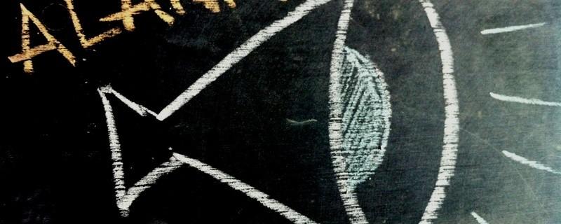 """eine Zeichnung einer Sirene mit der Überschrift """"Alarm"""", © Sirenensignal wird in Bayern getestet"""