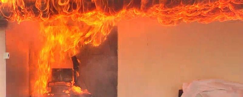 © Symbolfoto eines Feuers