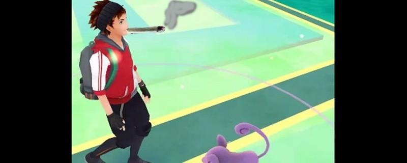 © Polizei erwischt Pokemon-Spieler mit Joint