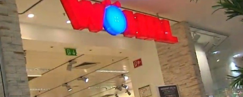 Die Wöhrl Filiale im Perlacher Einkaufszentrum