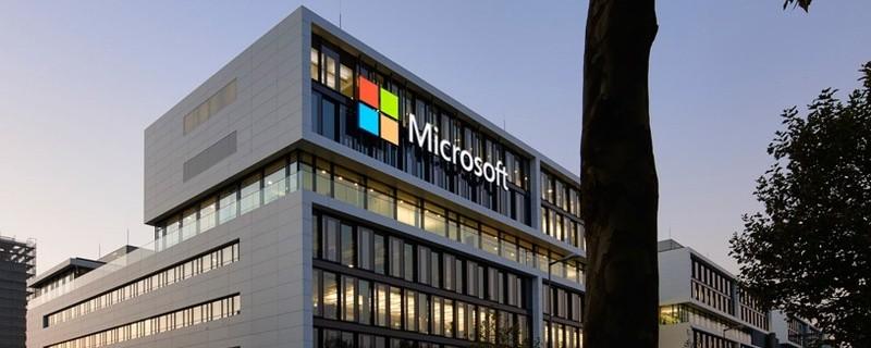 © Die neue Unternehmenszentrale in München-Schwabing - Foto: Microsoft