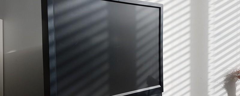 Ein Fernseher.