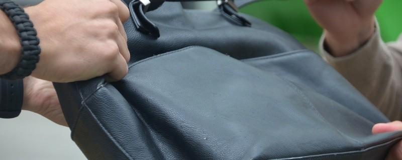 Handtaschen Raub, © Symbolfoto