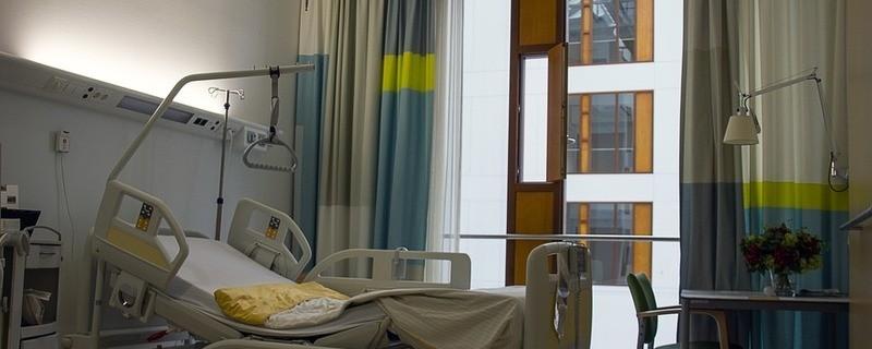 Ein Krankenhaus in München, © Symbolfoto
