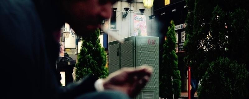 Rauchen Zigarette, © Symbolfoto