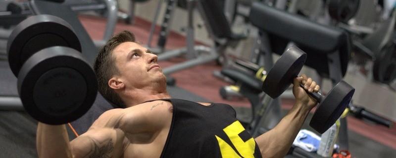 Immer mehr Menschen melden sich in Bayern in Fitnessstudios an