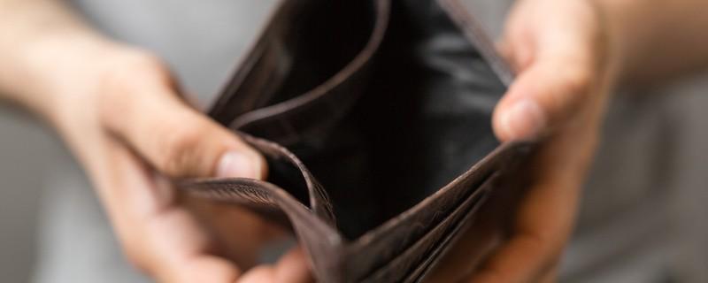 leerer Geldbeutel, © fotolia.com © vege