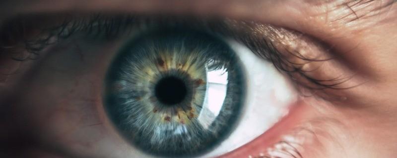 Menschliches Auge, © Symbolbild