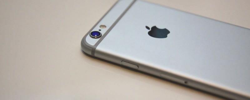 Iphone, © Symbolfoto